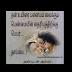 Tamil Kavithai | Amma Kavithai