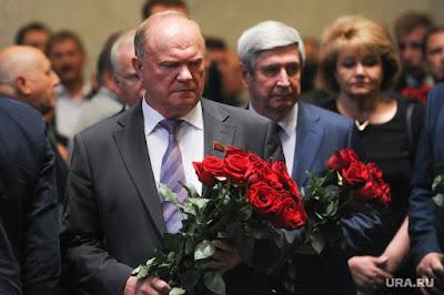 Зюганов прощается с Селезневым