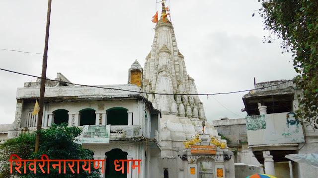 chhattisgarh tourist spots