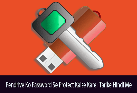 pendrive-ko-password-se-protect-kaise-kare