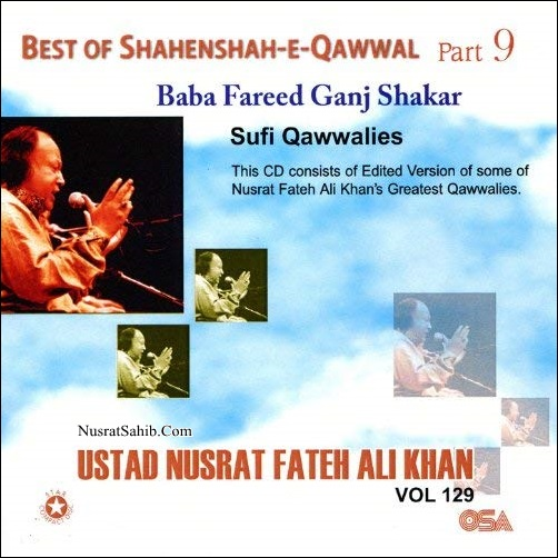 Best of Shahenshah-E-Qawwal Part 9