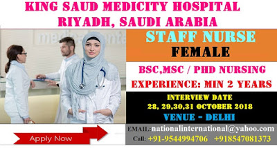 Urgently Required FEMALE Nurses for Ministry of Health King Saud Medicity Hospital, Riyadh, Saudi Arabia