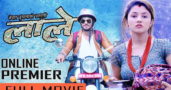 Sex Full Movie Nepali