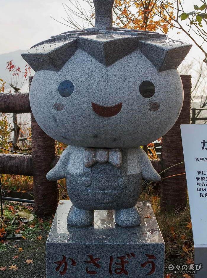 statue de la mascotte Kasabô, parc Kasamatsu, Amanohashidate