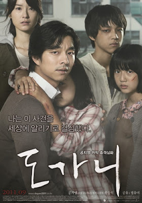 Film Korea Silenced Subtitle Indonesia