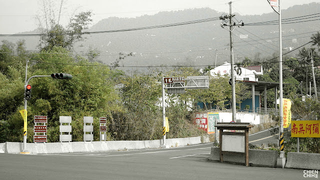 烏山入口處