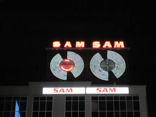 Yes This Is Sam The Record Man