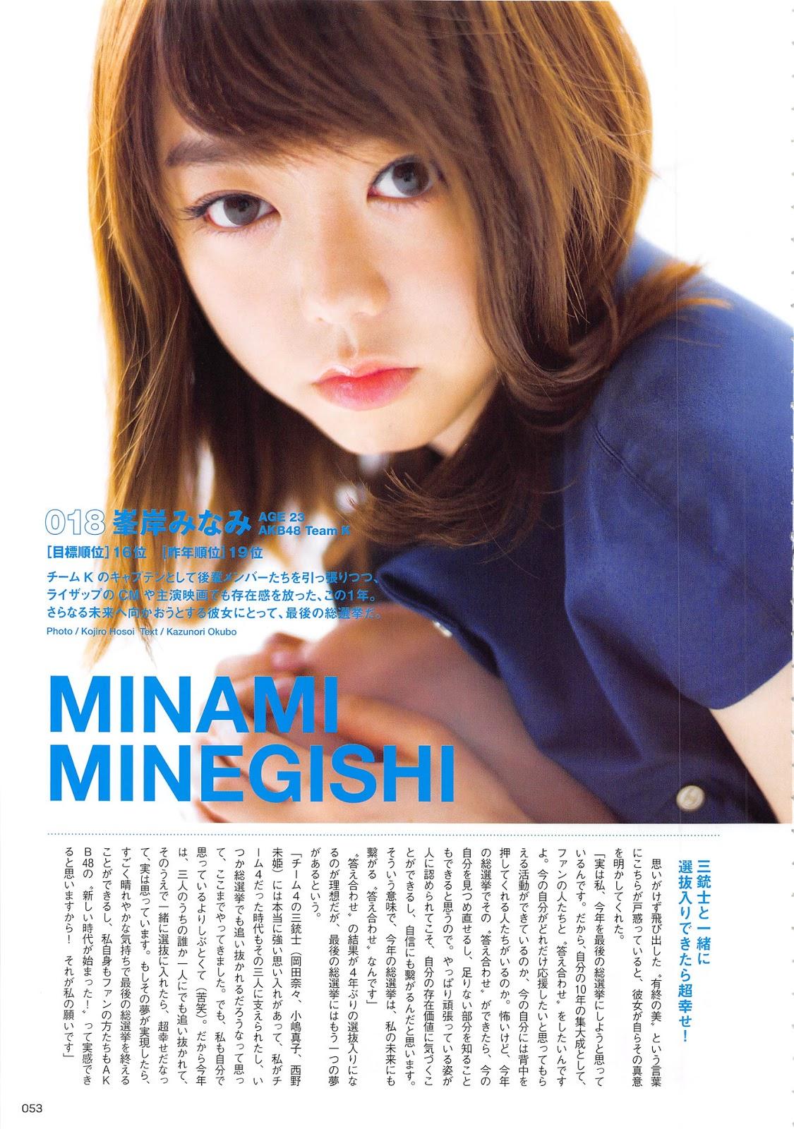 AKB48 Sousenkyo GuideBook 2016 No.02