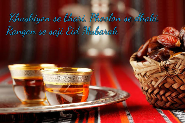 Hindi eid Mubarak images download