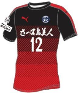 鹿児島ユナイテッドFC 2018 ユニフォーム-ゴールキーパー-1st
