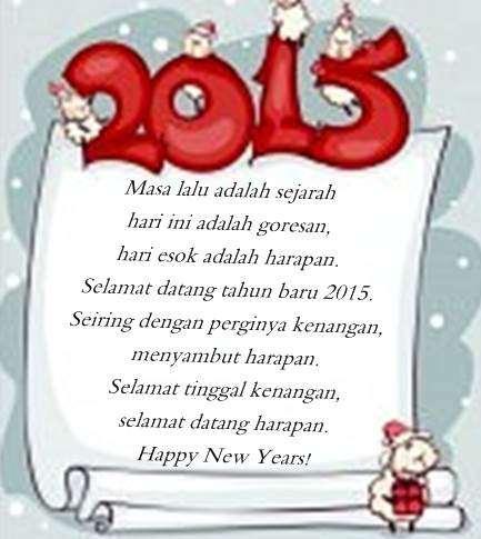 Gambar kata ucapan selamat tahun baru 2015 romantis