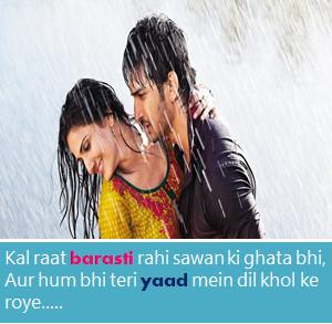 Bollywood Romance Rainy Season DP Images