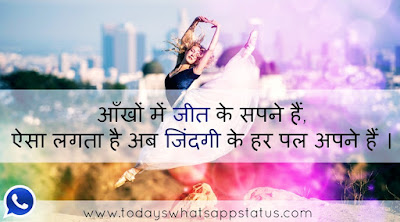 100 Nice Short Status in Hindi | Beautiful Short Quotes Words