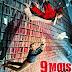 Από Τις Οθόνες Του Κόσμου Γαλλία: 3 Μέρες, 6 Ταινίες Στα Ιωάννινα