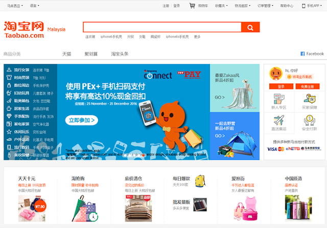 beli barang china di website taobao