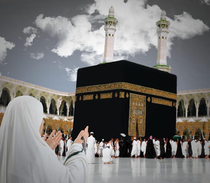 Paket-Umroh-Ramadhan-2018-bg