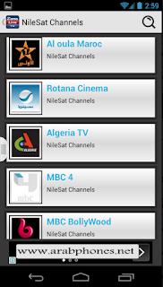 Zona Live TV