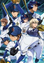 Diamond no Ace: Act II Capitulo 16