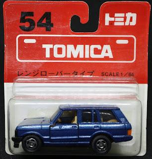 Tomica - 54 Range Rover, 吸塑包裝