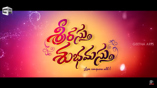 Watch and download Srirastu Subhamastu Latest Telugu Movie Teaser.
