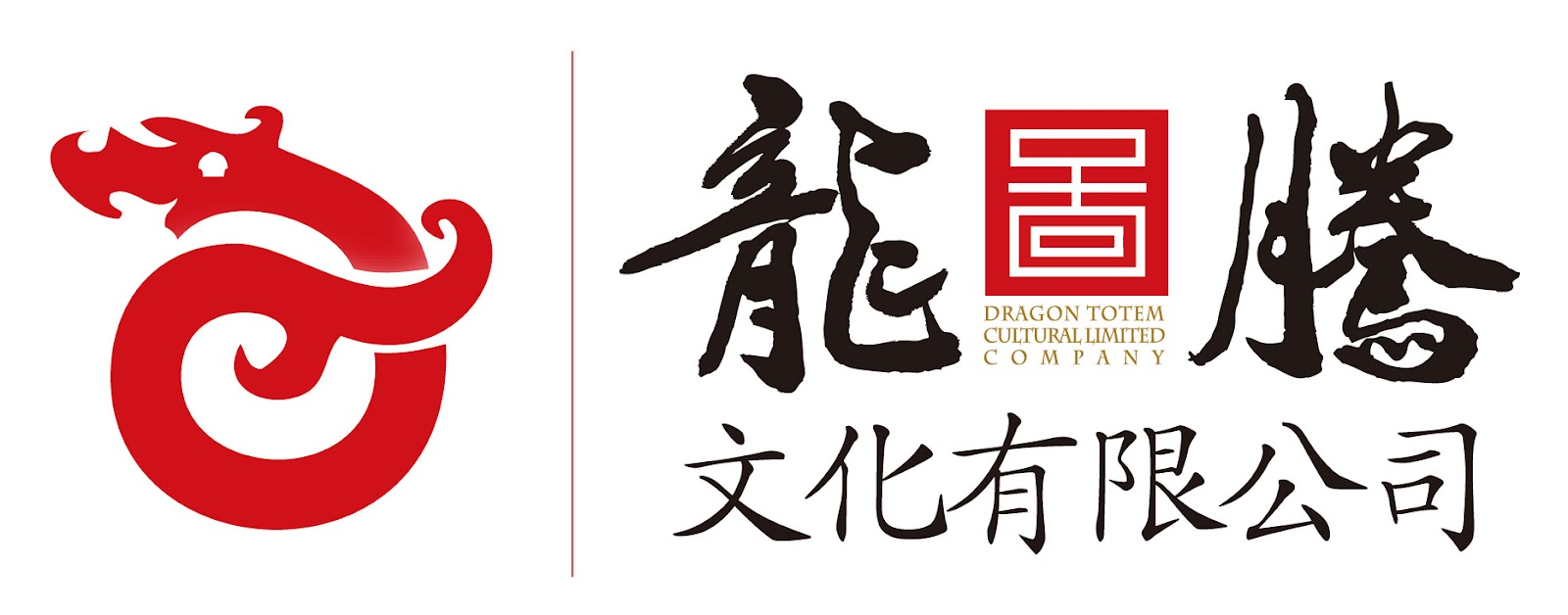 龍圖騰文化BLOG: 二月 2012