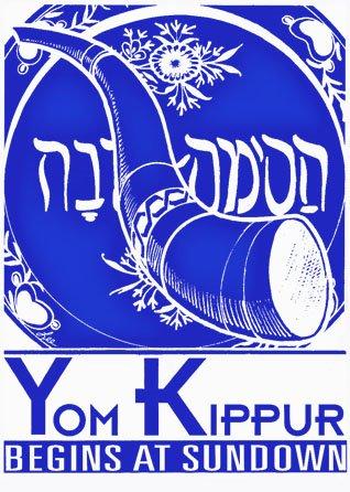 Yom Kippur Begins at Sundown | Christian Clip Art Review