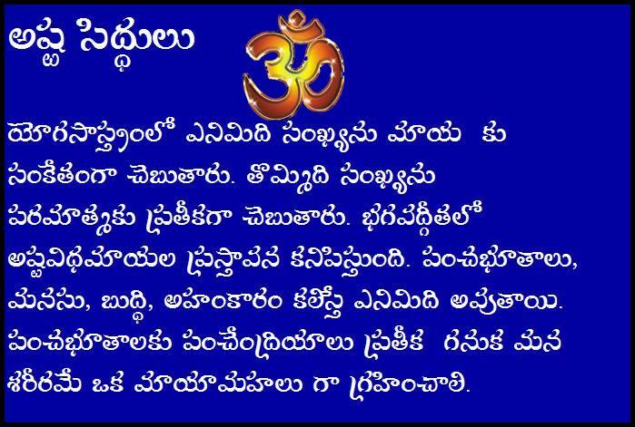 kalasarpadosham and kalasarapyogam and kujadosham: Sarpa
