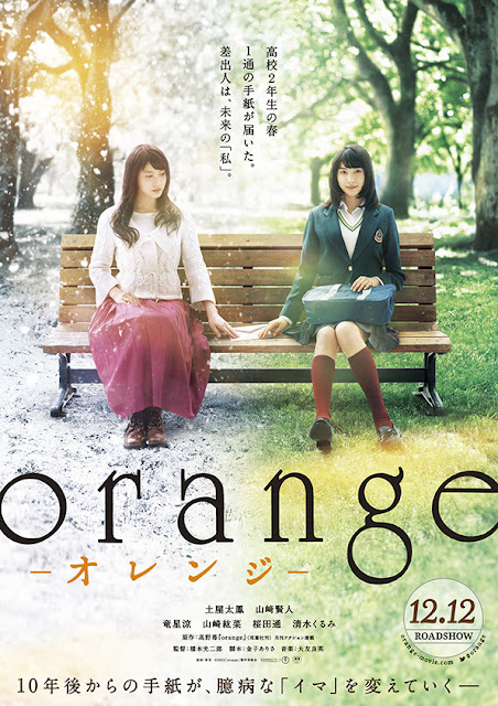 Divulgado o pôster do filme live-action 'Orange' de Takano Ichigo