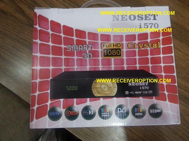NEOSET I 570 HD RECEIVER FLASH FILE