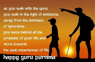 Guru Purnima English Status Images