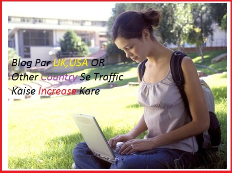 Blog-Par-USA-Or-Other-Country-Se-Traffic-Kaise-Increase-Kare