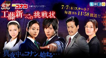 detective conan episode 2 subtitle indonesia brilliant