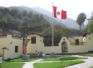 Museo Histórico Benemérita Guardia Civil del Perú
