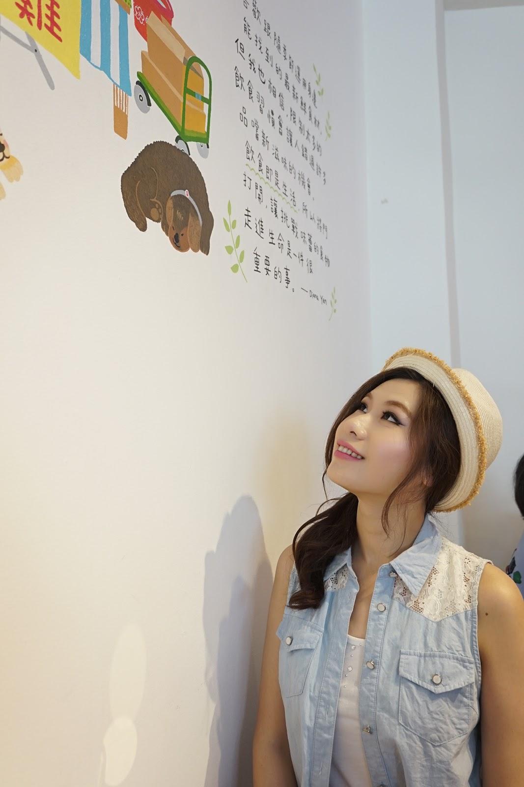 IMG_2571-beautyanxiety.com-hualien-food-love5home
