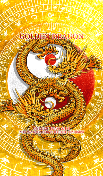 Yin yang Golden dragon 2