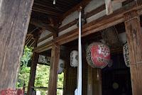 Templo en la parte de atrás del KinkakuJi