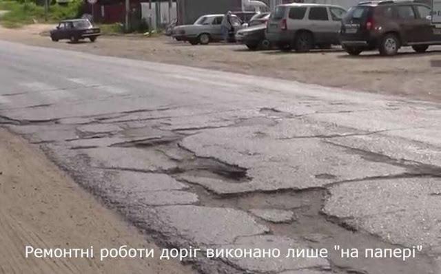 """У Дніпропетровській області затримали керівників облавтодору через ремонт доріг """"на папері"""" - Луценко"""