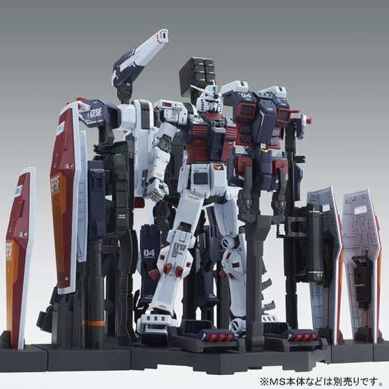 P-Bandai: MG 1/100 Weapon and Armor Hanger for Full Armor Gundam Thunderbolt Ver. - Release Info