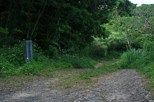 サシチムイのウフカー・唐ヌカーの写真