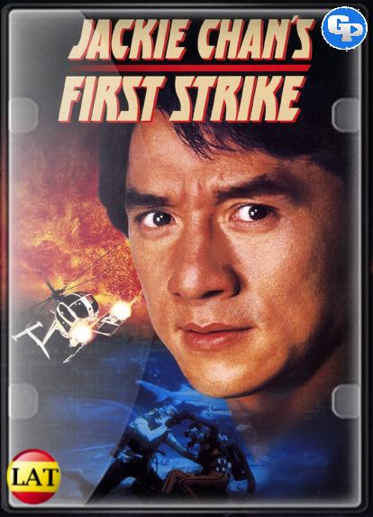 Impacto Inminente (1996) LATINO