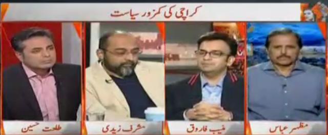 Naya Pakistan with Talat Hussain – 11th November 2017 Geo News