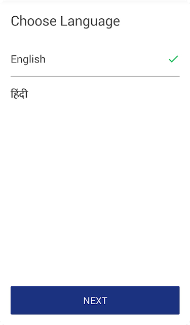 BHIM-App-kaise-use-karte-hai