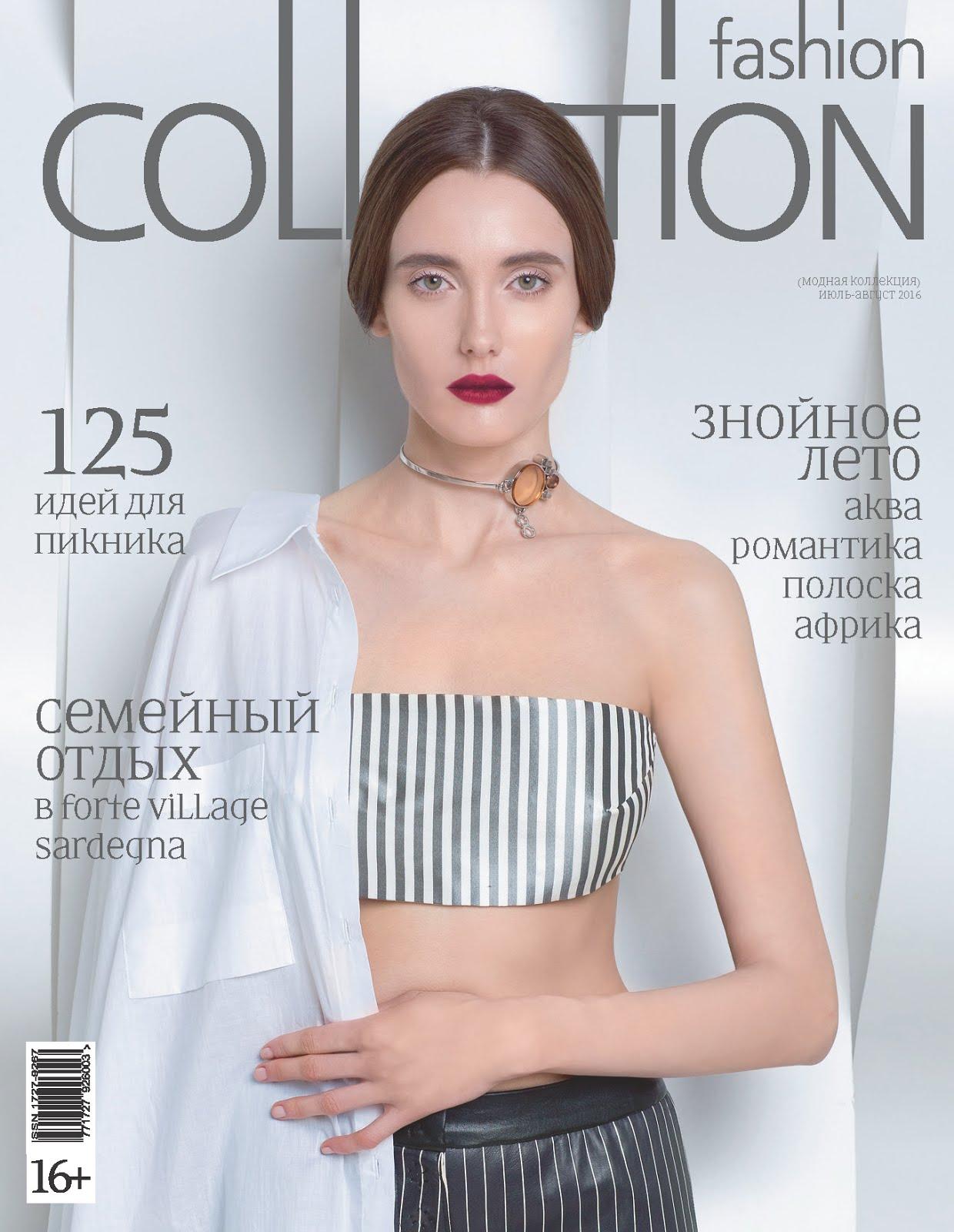 глянцевый журнал о моде, шоу рум РЕД