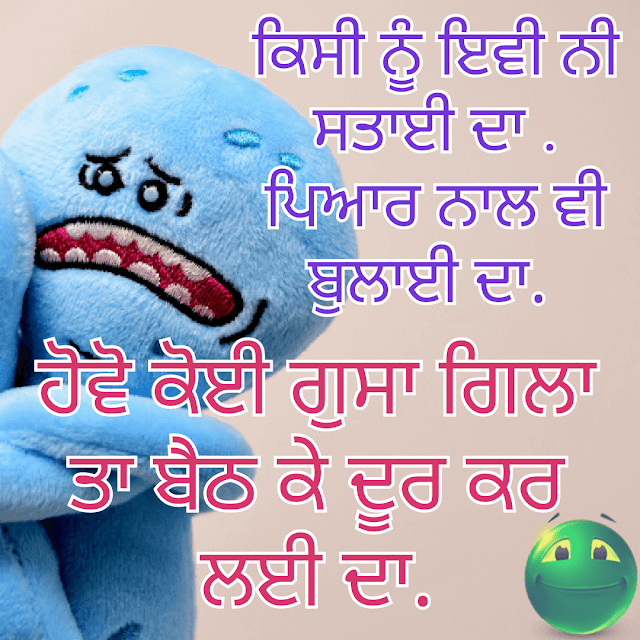 End Shayari Dp
