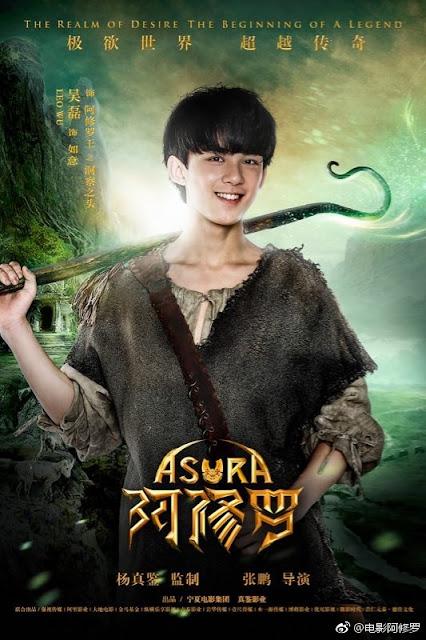 Asura Character posters Wu Lei