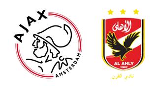 مشاهدة مباراة الاهلي واياكس أمستردام بث مباشر 11-05-2018
