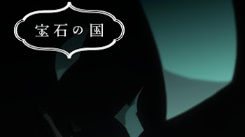 Houseki no Kuni (07/??) [HDL] 150MB [Sub.Español] [MEGA]