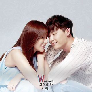 Lyric : Ahn Hyeon Jeong - You and Me (OST. W)