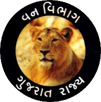 Gujarat Forest Guard Bharti