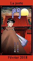 http://blog.mangaconseil.com/2018/01/a-paraitre-la-porte-adaptation-manga-du.html